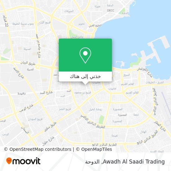 خريطة Awadh Al Saadi Trading