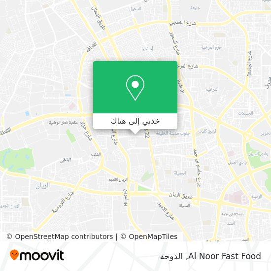 خريطة Al Noor Fast Food
