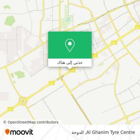 خريطة Al Ghanim Tyre Centre