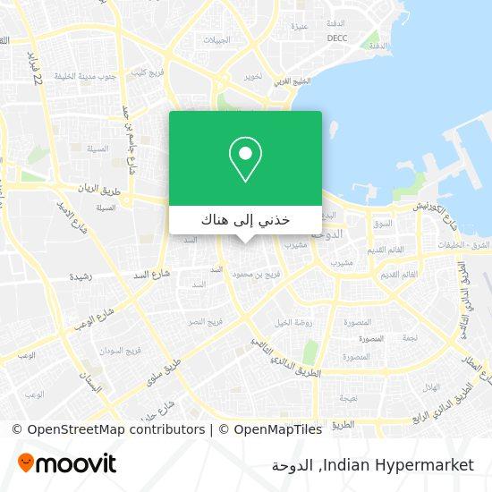 خريطة Indian Hypermarket