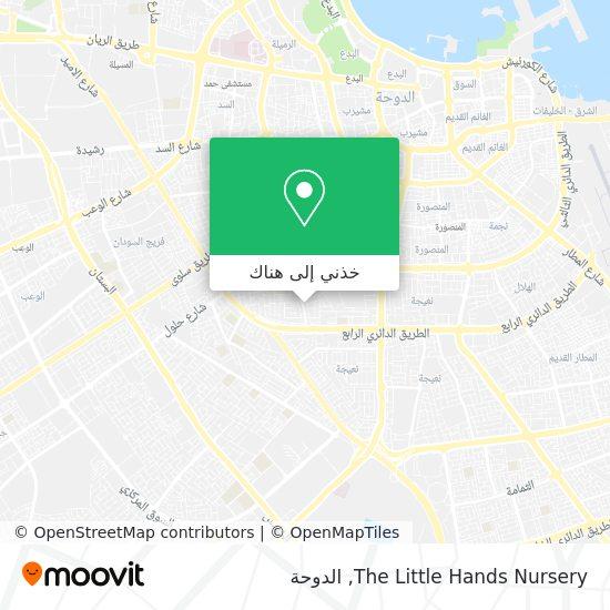 خريطة The Little Hands Nursery