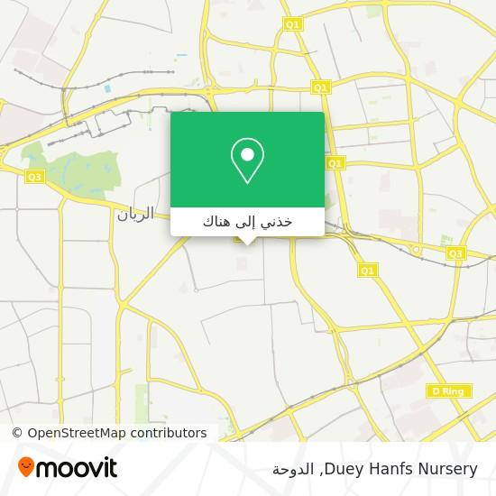 خريطة Duey Hanfs Nursery