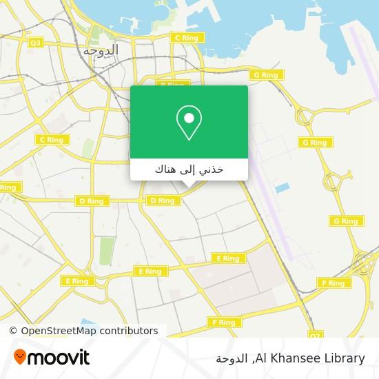خريطة Al Khansee Library
