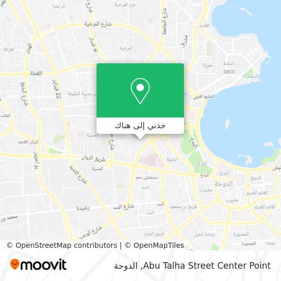 خريطة Abu Talha Street Center Point