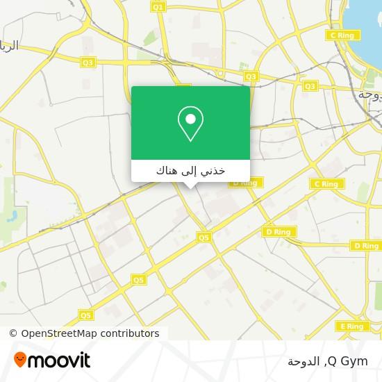 خريطة Q Gym