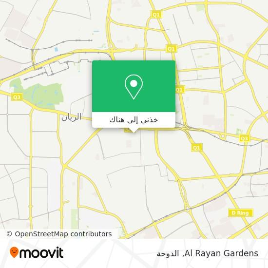 خريطة Al Rayan Gardens