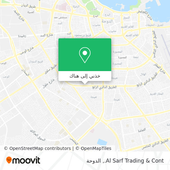 خريطة Al Sarf Trading & Cont.