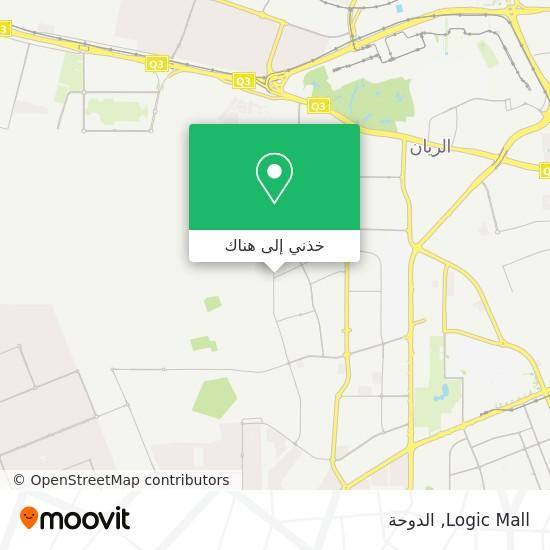 خريطة Logic Mall