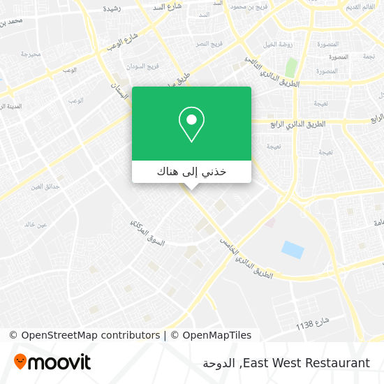خريطة East West Restaurant