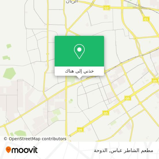 خريطة مطعم الشاطر عباس