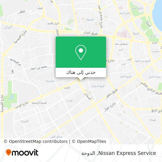 خريطة Nissan Express Service