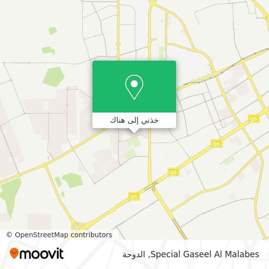 خريطة Special Gaseel Al Malabes