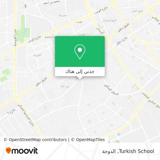 خريطة Turkish School