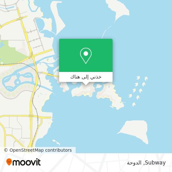 خريطة Subway