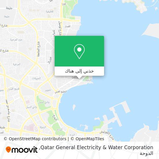 خريطة Qatar General Electricity & Water Corporation