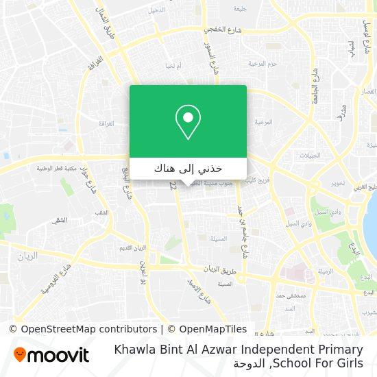 خريطة Khawla Bint Al Azwar Independent Primary School For Girls