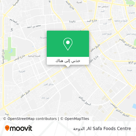 خريطة Al Safa Foods Centre