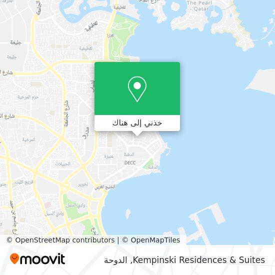 خريطة Kempinski Residences & Suites