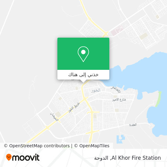 خريطة Al Khor Fire Station