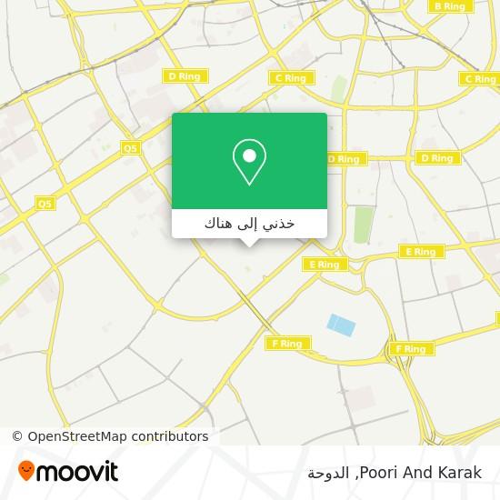 خريطة Poori And Karak