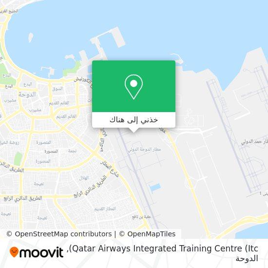 خريطة Qatar Airways Integrated Training Centre (Itc)