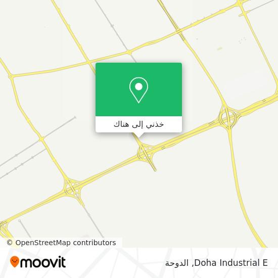 خريطة Doha Industrial E