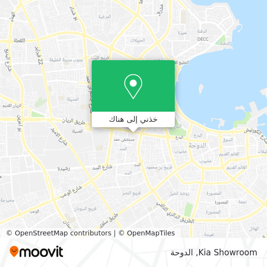 خريطة Kia Showroom