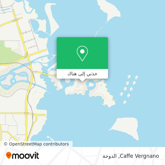 خريطة Caffe Vergnano