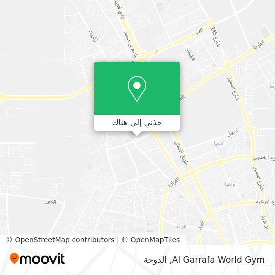 خريطة Al Garrafa World Gym