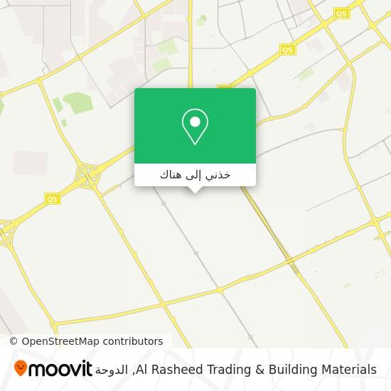 خريطة Al Rasheed Trading & Building Materials
