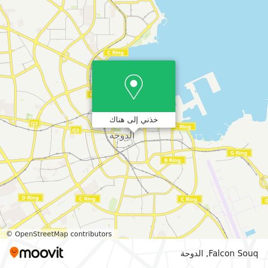 خريطة Falcon Souq
