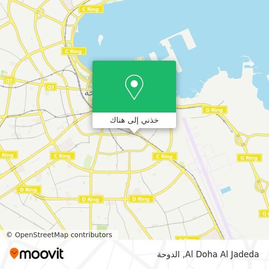 خريطة Al Doha Al Jadeda