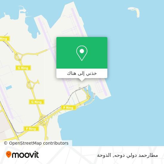 خريطة مطارحمد دولي دوحه
