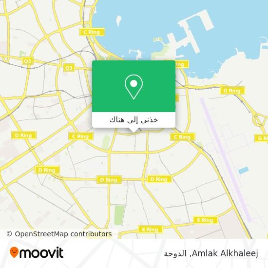 خريطة Amlak Alkhaleej