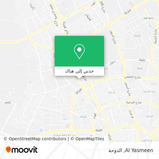 خريطة Al Yasmeen