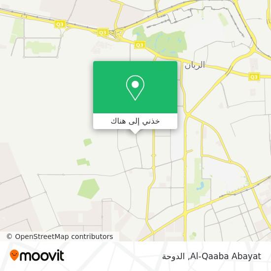 خريطة Al-Qaaba Abayat