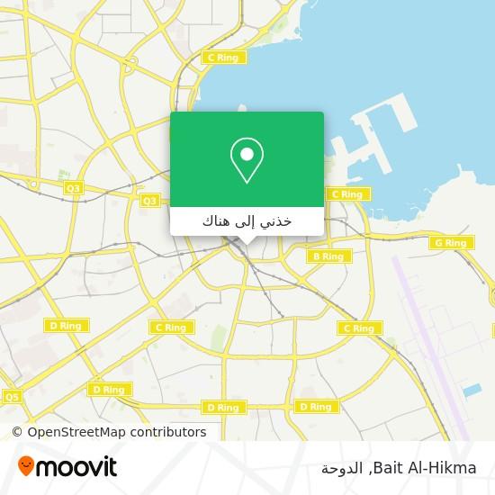 خريطة Bait Al-Hikma
