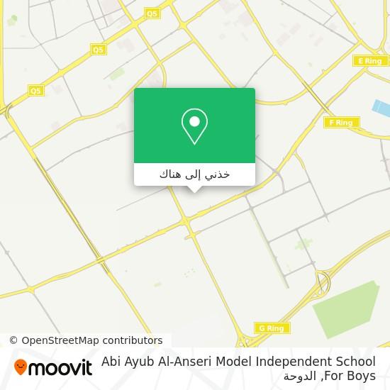 خريطة Abi Ayub Al-Anseri Model Independent School For Boys