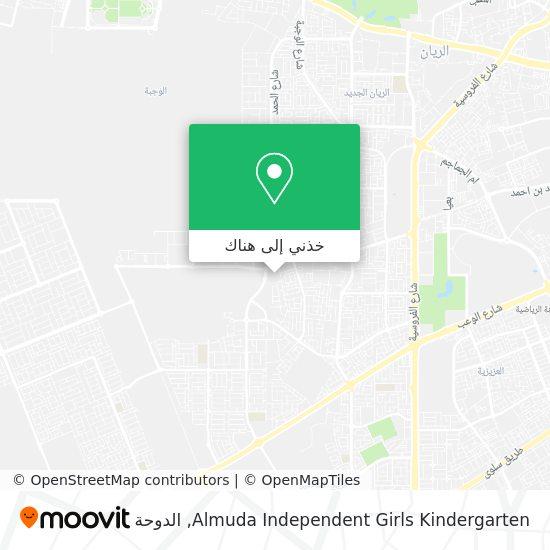 خريطة Almuda Independent Girls Kindergarten