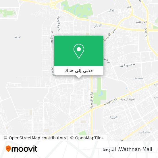خريطة Wathnan Mall