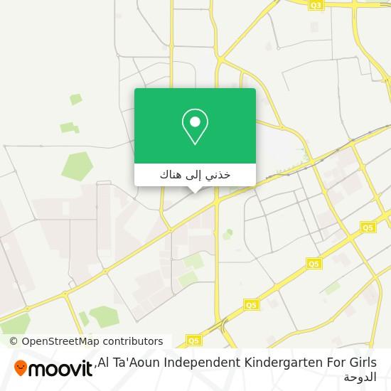 خريطة Al Ta'Aoun Independent Kindergarten For Girls
