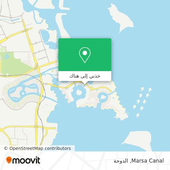 خريطة Marsa Canal