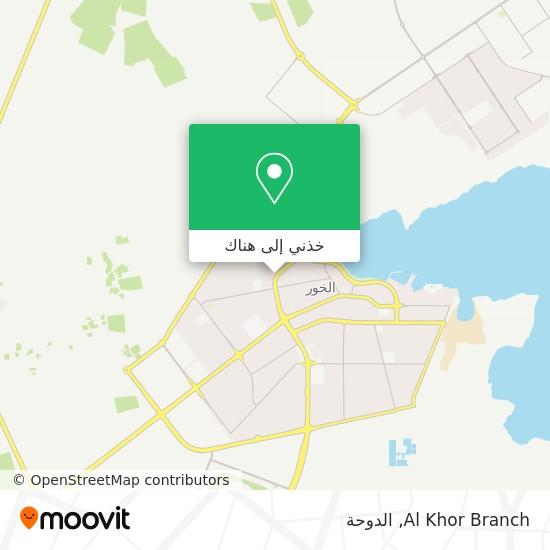 خريطة Al Khor Branch
