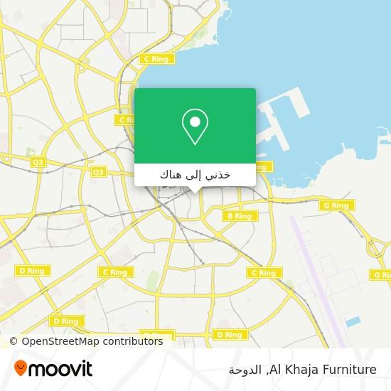 خريطة Al Khaja Furniture