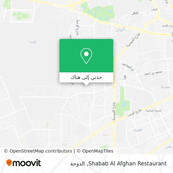 خريطة Shabab Al Afghan Restaurant