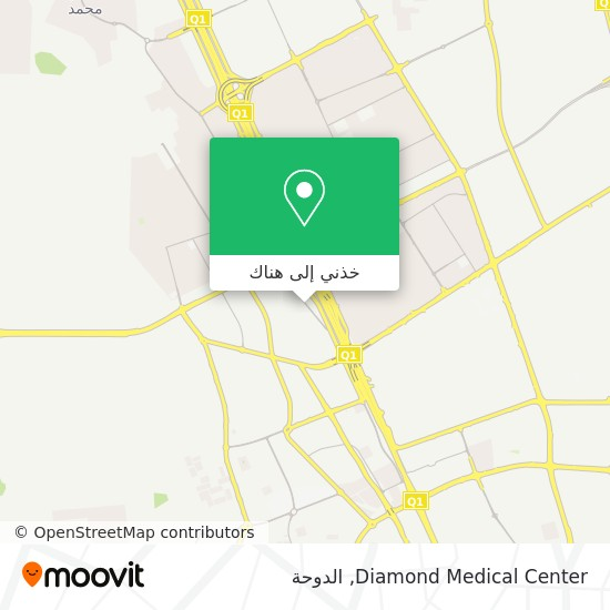خريطة Diamond Medical Center