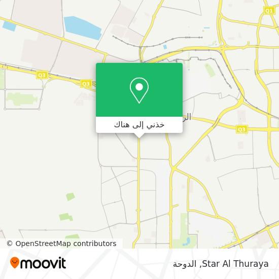 خريطة Star Al Thuraya