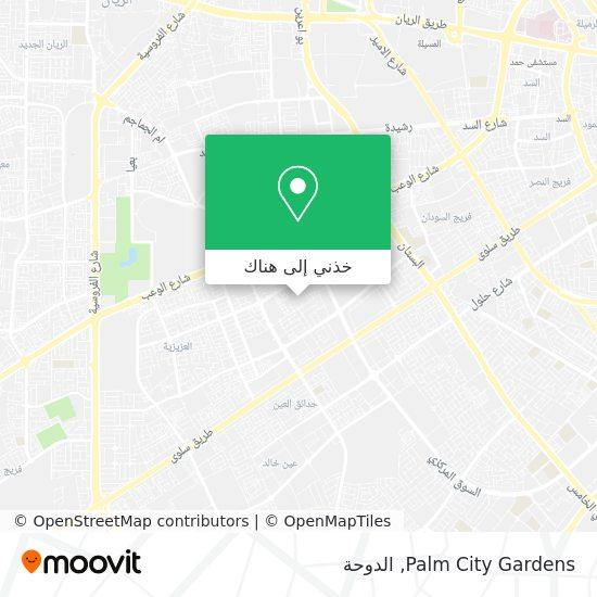 خريطة Palm City Gardens