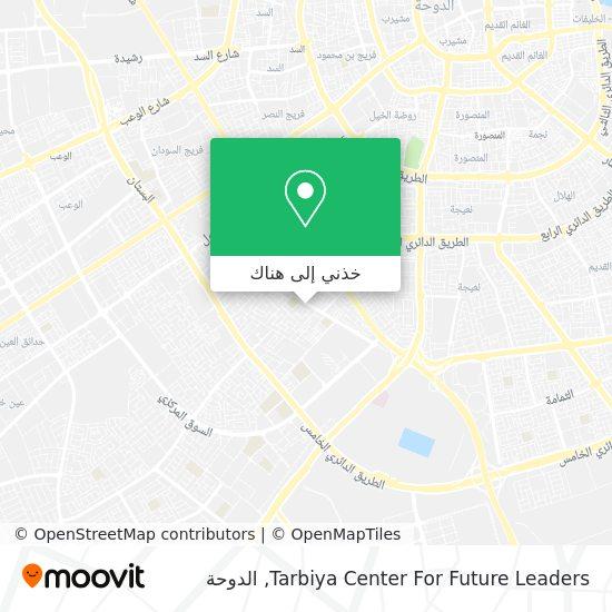 خريطة Tarbiya Center For Future Leaders