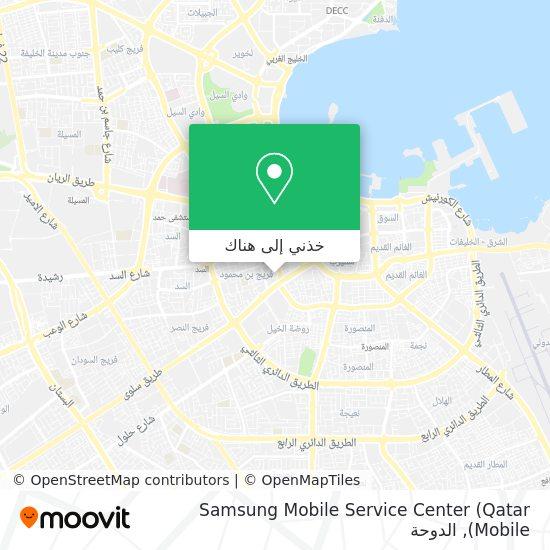 خريطة Samsung Mobile Service Center (Qatar Mobile)